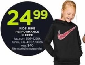 Kids' Nike Performance Fleece