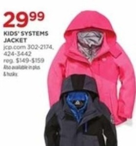 Kids' Systems Jacket
