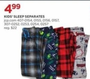 Kids' Sleep Separates