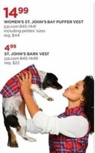 St. John's Bark Vest