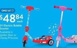 6V Electric Bubble Scooter