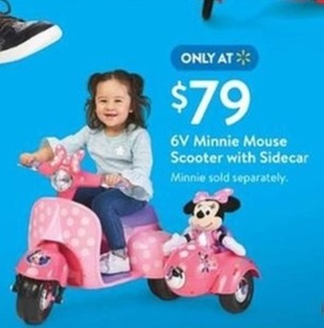 6V Minnie Mouse Scooter with Sidecar