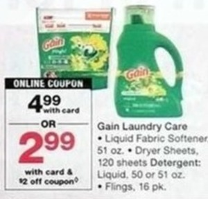 Gain Laundry Care w/ Card and Coupon