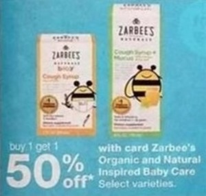 Zarbee's Organic and Natural Inspired Baby Care w/Card