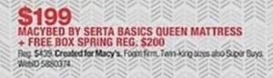 Macybed By Serta Basics Queen Mattress